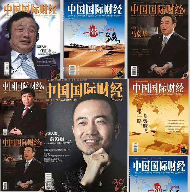 记者卧底传销币群:亲历俞凌雄数十亿敛财术