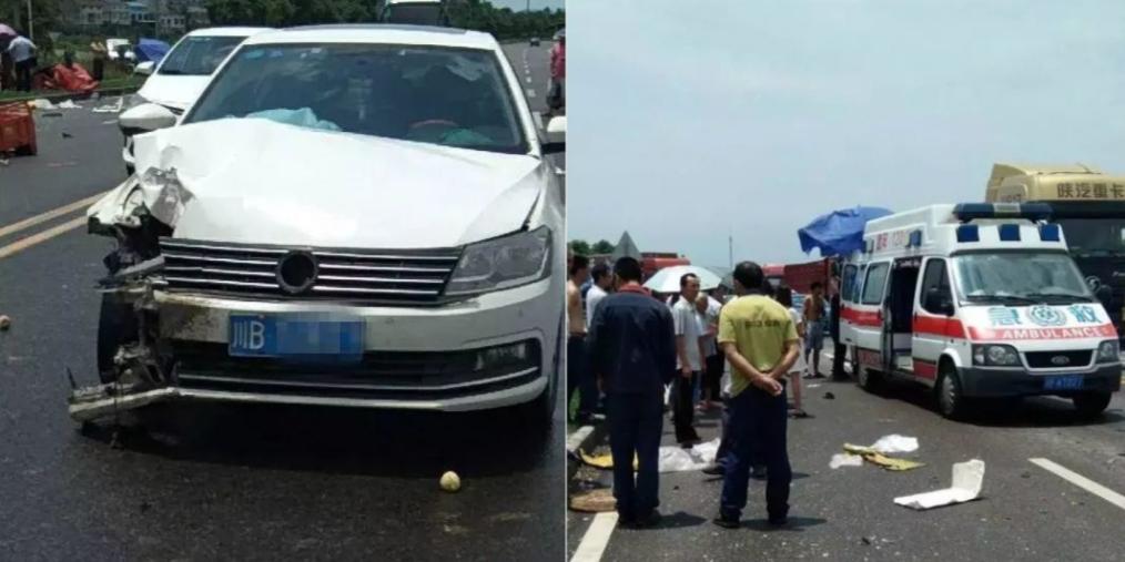 四车相撞 电三轮被撞散架司机倒地不起