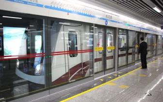 """7月起一批新规将实施 强行上下列车将被""""拉黑"""""""