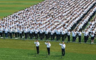 网龙华渔教育千人誓师 致力构建全球最大的终生学习社