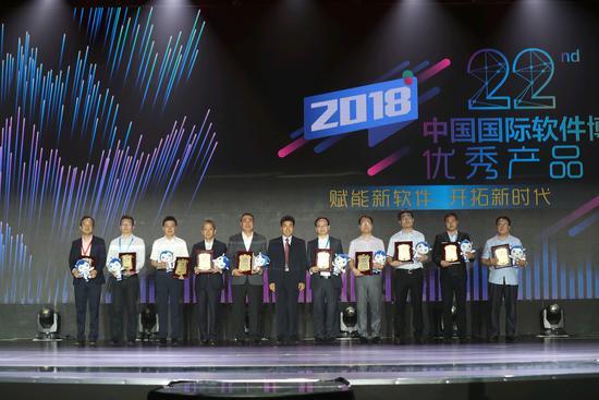 周志鑫院士颁奖:百度DuerOS获2018软博会优秀产品奖