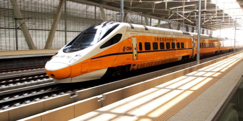 铁路自7月1日起实行新运行图