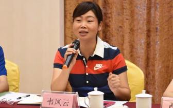 韦凤云任桂林市委常委、宣传部部长、副市长