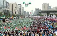 韩国爆发大规模劳动者游行
