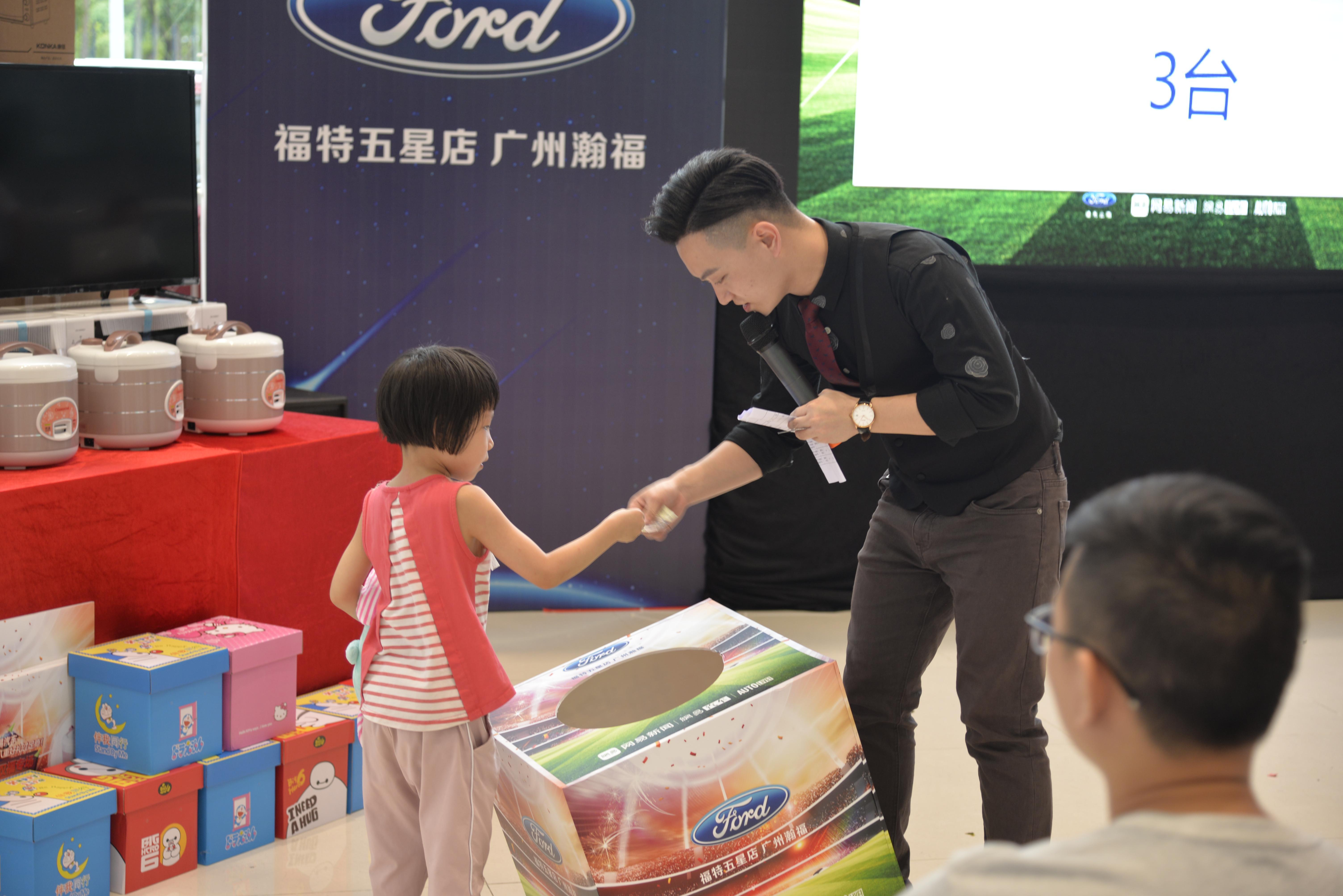 网易汽车小易看车团广州双福专场圆满结束