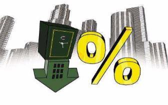上半年北京二手房量增价跌 业界认为未来将趋于平稳