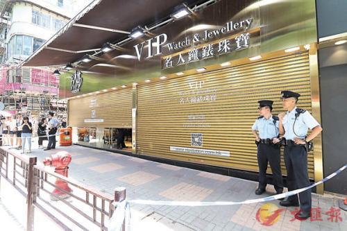 香港一珠宝店被劫 劫匪2分钟抢走2350万港币首饰