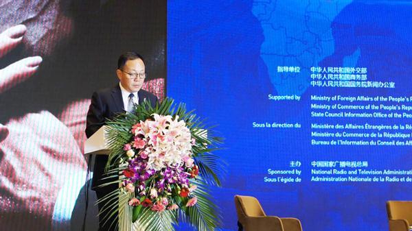 2、华夏电影董事长傅若清在第四届中非媒体合作论坛发言