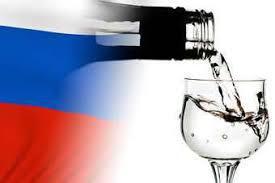 俄球迷买伏特加似内蒙人 一口闷与男人地位有关