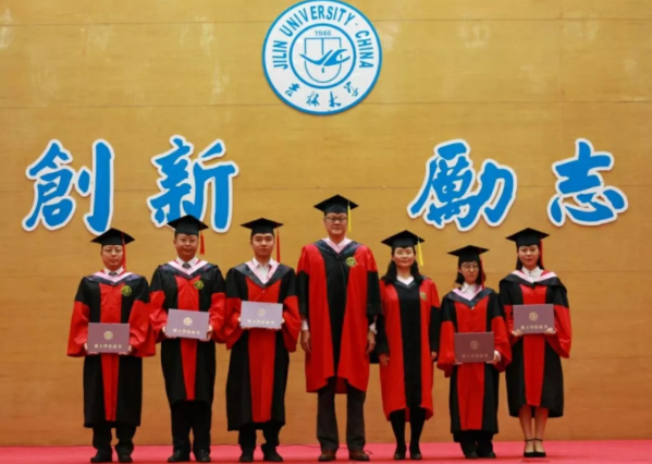 吉大院长寄语毕业生:中华民族经济到了新的危险时候