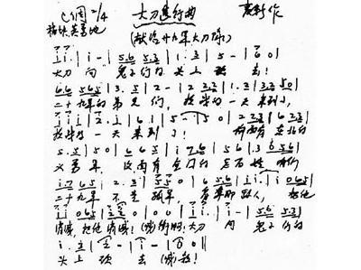 用歌曲抗战:上海的抗战歌曲创作