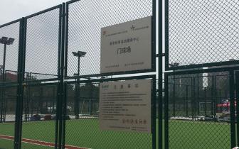 泰丰体育运动健身中心将于7月份上旬竣工