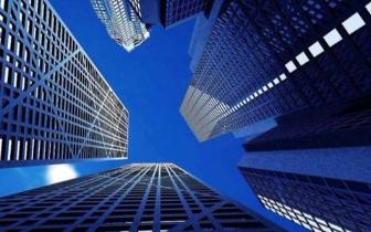 上半年50城卖地1.8万亿 38个三四线城市超百亿