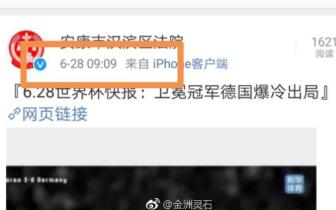 陕西一县委办公室拖欠4121元债 被讨要15年才归还-奇雅中文网