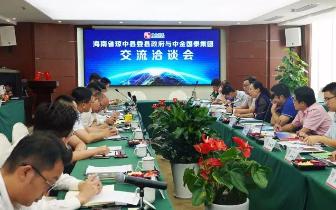 海南省琼中县委书记孙喆带队赴上海招商洽谈