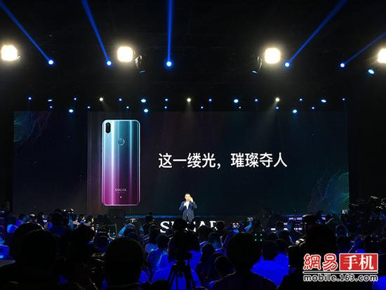 糖果手机S20发布:售1999元 首款翻译手机