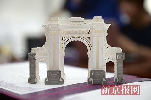 """清华大学""""网红""""录取通知书"""