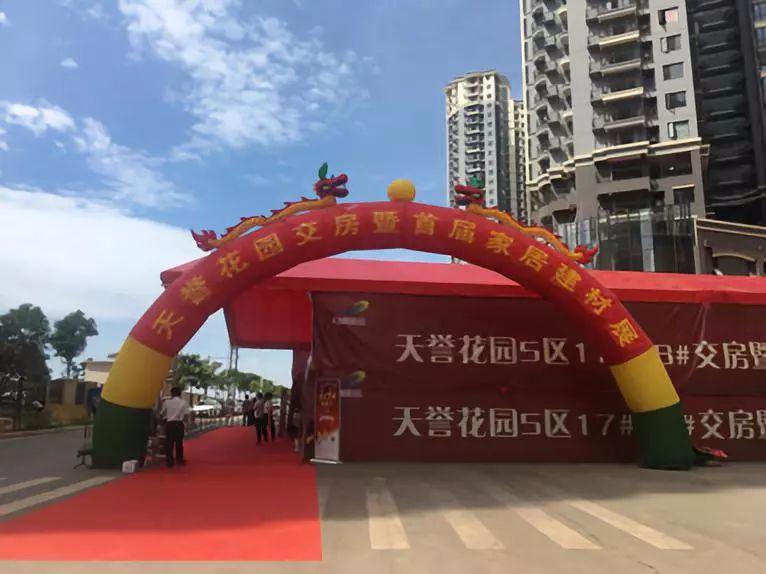 天誉青创社区鱼窝空间正式亮相首届家居建材展现场