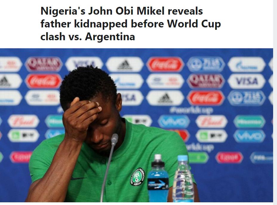 曝尼日利亚阿根廷生死战前 米克尔父亲被绑架