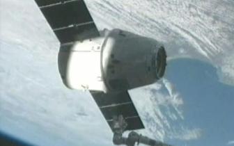 NASA:龙号货运飞船与国际空间站对接 将开舱卸货