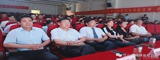 临沂四中西城校区举行2015级高三毕业典礼