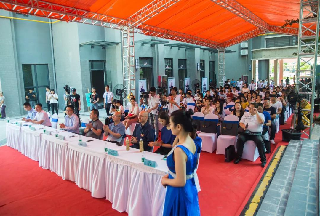 南宁天誉城YUWO-PARK圆满开街,创业孵化基地带动百万