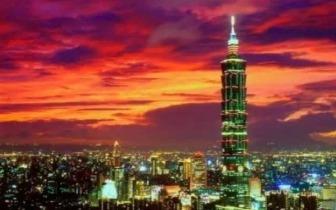 台湾,就是这个样子的