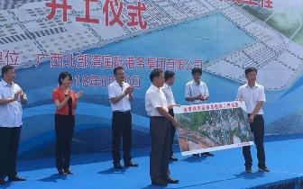广西又一段铁路正式开工 海铁联运迎来大发展机遇!