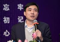 清华邢春晓:数字经济可与信息科学紧密结合