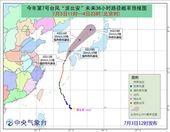 又一台风活跃期正式杀到!珠海未来一周天气要变!