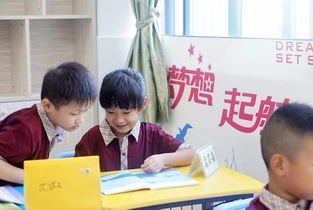 香洲区教育局:2018年秋季12所公办小学已满员