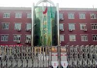 2018年北京海淀重点小学:翠微小学