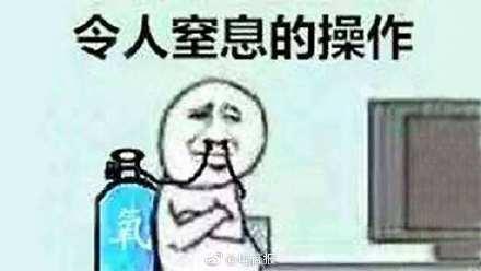 轻松一刻:美国最流行的按摩技巧,咱中国早有了