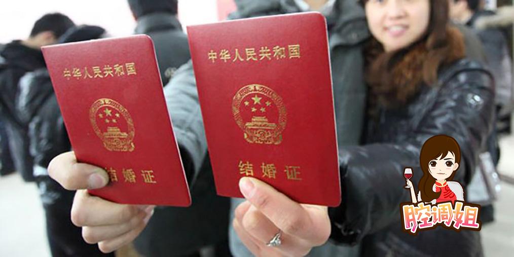 上海结婚率全国最低!网友:等国家分对象