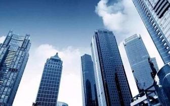 楼市调控再升级 多地限制企业购房
