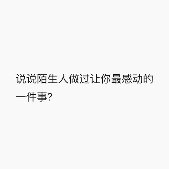 大刘老师看7.4后半段