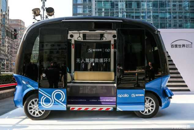 """李彦宏:L4级自动驾驶巴士""""阿波龙""""量产下线"""