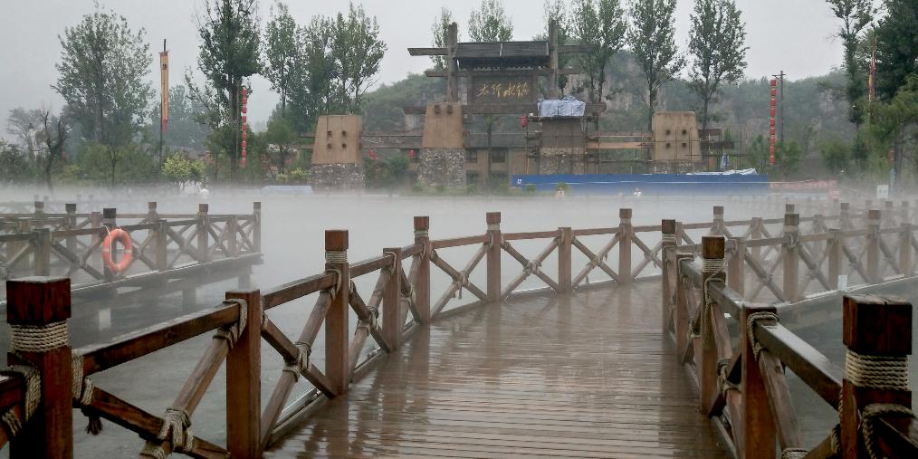 视频:易县恋乡·太行水镇 大山深处的世外