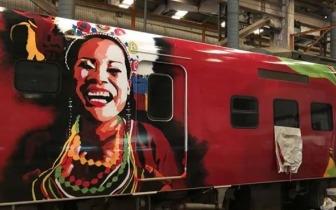 耗资一亿为你承包火车 朋友这是艺术!