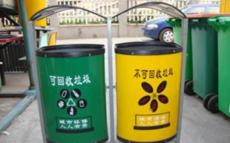 深圳|以后看不到这种垃圾桶了!两分类垃圾桶将告别深圳