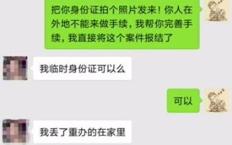永城法院:微信不止能聊天 还能结案!