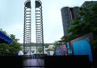 """2018零一科技节开幕 打造黑科技界的""""万国博览会"""