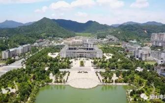 韶山市全力创建湖南省首批森林城市