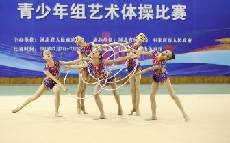 """""""地毯上的芭蕾""""精灵韵动省运赛场"""
