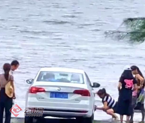 大理连罚两起在洱海洗车行为 警方:2000元洗一次车真