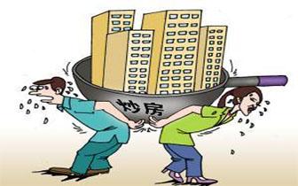北京青年报社评:决不允许炒房资金曲线入市
