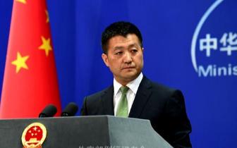 中国将于7月6日零点对美加征关税?外交部回应