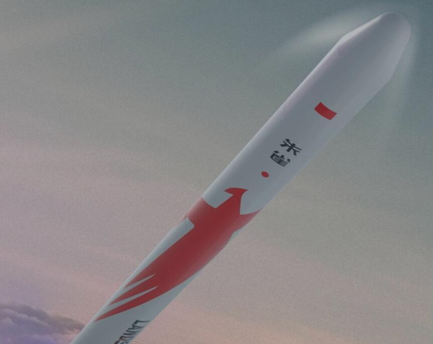 蓝箭航天宣布中型液体运载火箭研发完毕2020年首飞