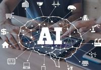 外媒:人类业余时间将越来越多 AI将消灭资本主