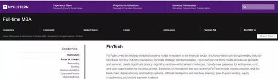纽约大学FINTECH项目